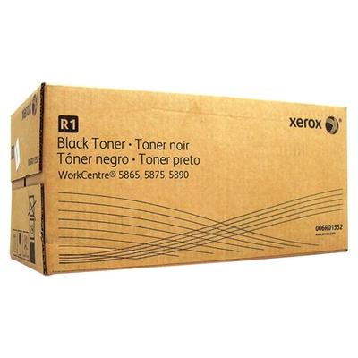 Adquiere tu Toner Xerox (006R01552) WorkCentre 5865, 5875, 5890, negro Dual Pack (11K) en nuestra tienda informática online o revisa más modelos en nuestro catálogo de Toners Xerox