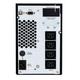 Adquiere tu UPS CDP UPO11-1i Online 1000VA / 900W, 230V, USB, RS232, 4-Salidas IEC-C13/14. en nuestra tienda informática online o revisa más modelos en nuestro catálogo de UPS Online CDP Chicago